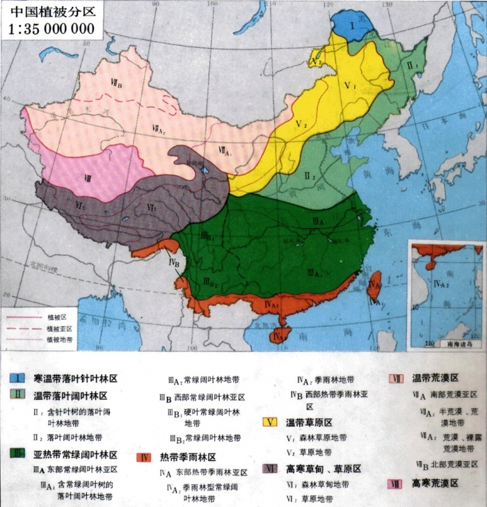 中国植被区化图
